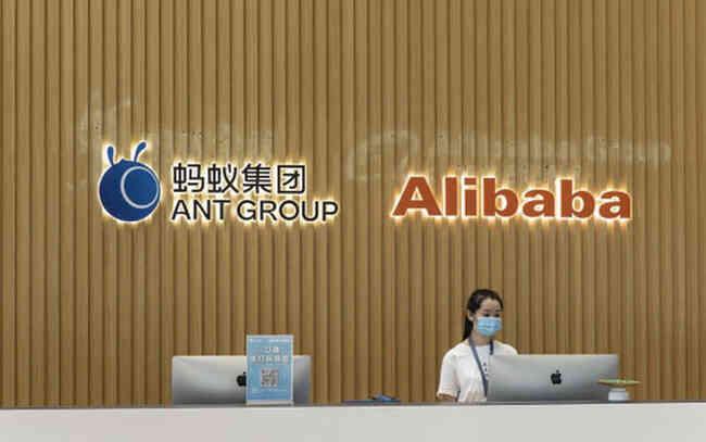 Ant Group lập kỷ lục thế giới với định giá hơn 313 tỷ USD