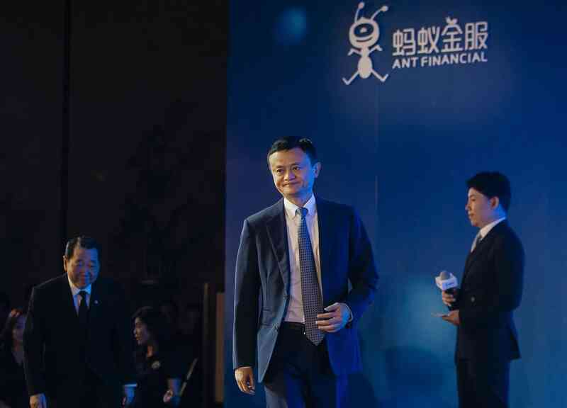 jack ma mat tich anh 1