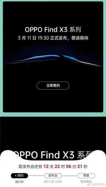 Chính thức: OPPO Find X3 sẽ ra mắt vào ngày 11/3