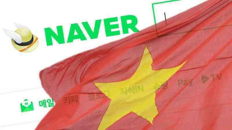 """Việt Nam hợp tác với """"Google của Hàn Quốc"""" là Naver nhằm thúc đẩy tham vọng về AI"""