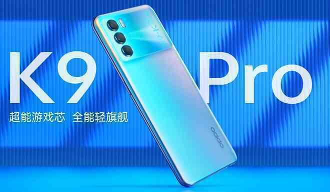 OPPO K9 Pro ra mắt: Màn hình AMOLED 120Hz, Dimensity 1200, sạc nhanh 60W, giá chỉ từ 7 triệu đồng